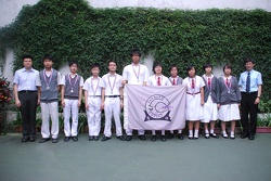 S2 Inter-Class Boys Basketball Competition (2009---2010)