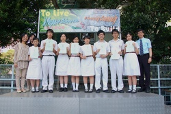 2010 Secondary School Mock Trial Competition (one of the top four particikpating Schools)