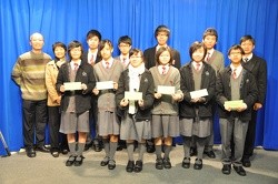 S4&S6 Academic Progress Award (Group Entry)