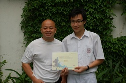 The SU Chairperson Nelson Luk won the Merit Award in a  photo competition.JPG