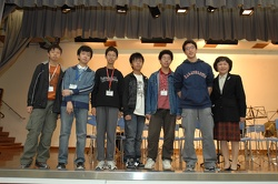 2006 World Robots Olympiad Competition, Best Presentation Award.JPG