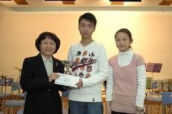 Hong Kong Youth Music Interflows?Symphonic Band Contest (Secondary School Class Bronze Prize.JPG
