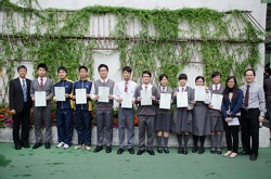 Award winners of the Hong Kong Biology Olympiad for Secondary Schools 2012-2013