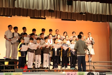 Inter-class Music Competition