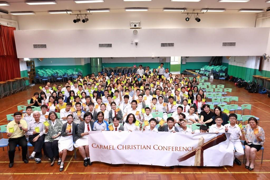基督徒大會2018