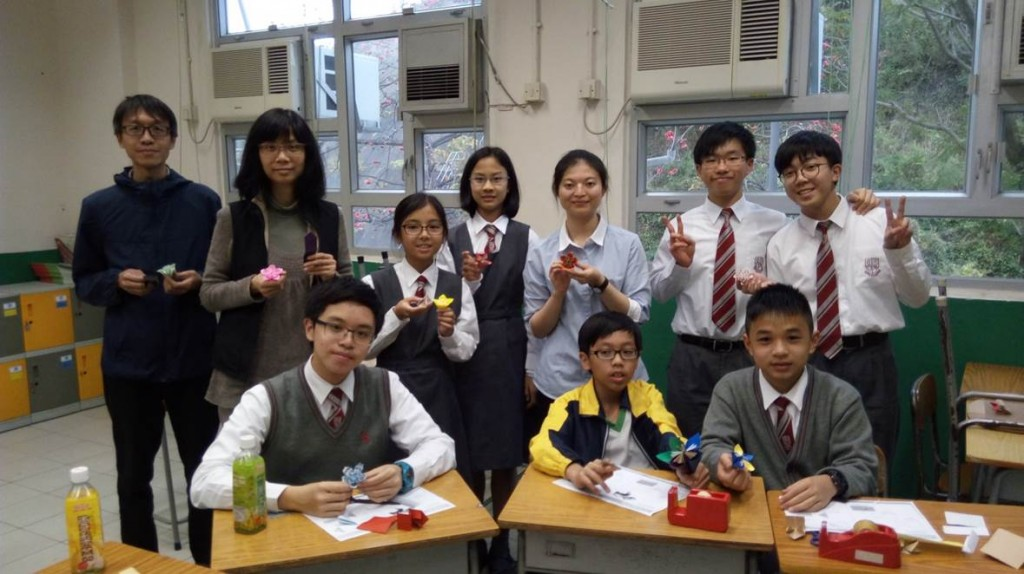 Teachers and students sharing the joy of origami together