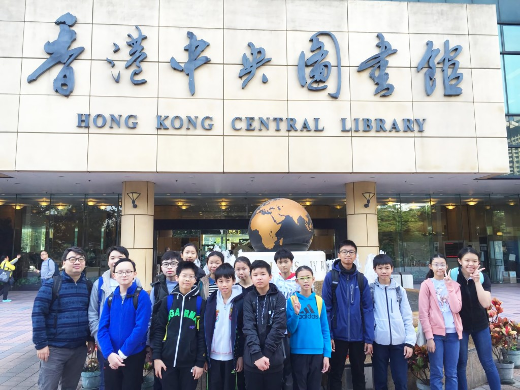 Visit to Central Library (4)