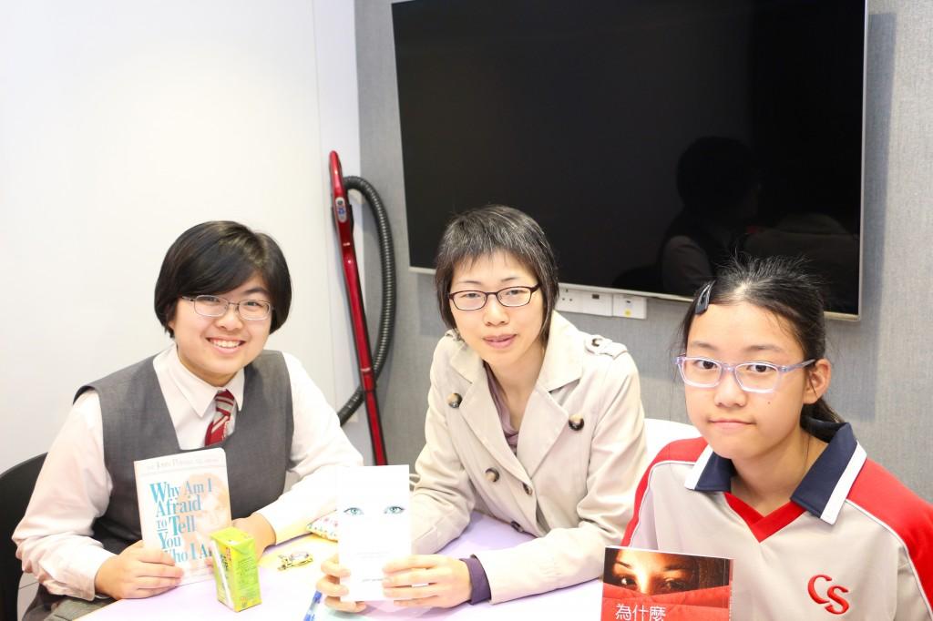 WP Reading Club (1)