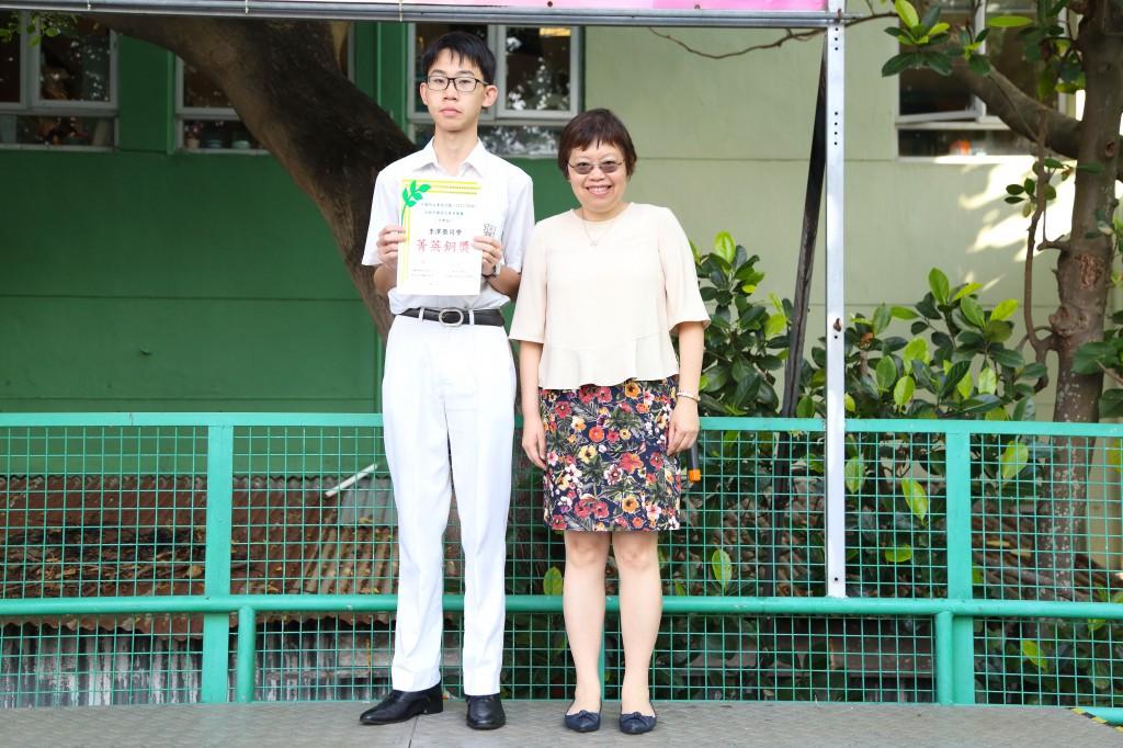 3A班李澤榮同學獲得中國語文菁英計劃 (20172018)銅獎