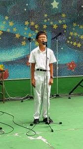 Poem Recital of 'Uphill' by 1B Colman Wong