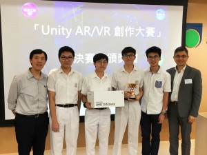 Several S.6 students won the bronze medal in the 2018 Unity AR and VR competition organized by HKACE