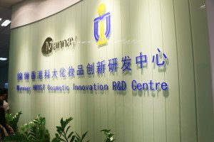 Visiting the Cosmetics Innovation Centre
