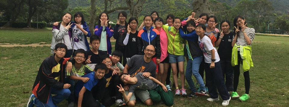 Camp with S1 students
