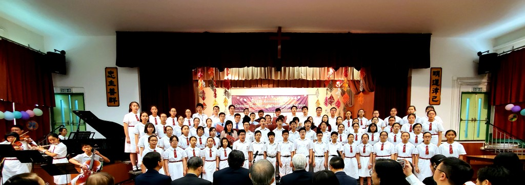 Choir Hymn Offering at the 55th Anniversary Thanksgiving Service