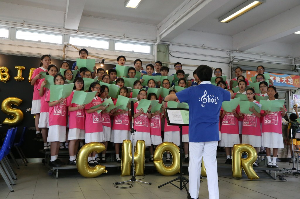 Choir Performance on the Information Day