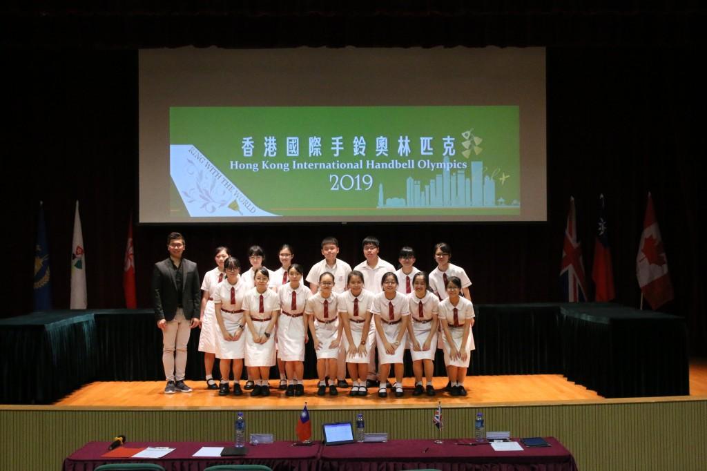 HK International Handbell Olympics 2019_The Advanced Class (Silver Award)