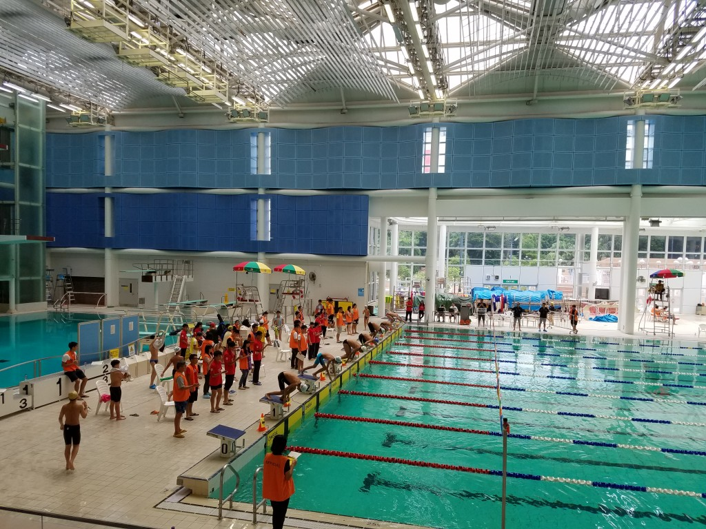 Inter-School Swimming Competition