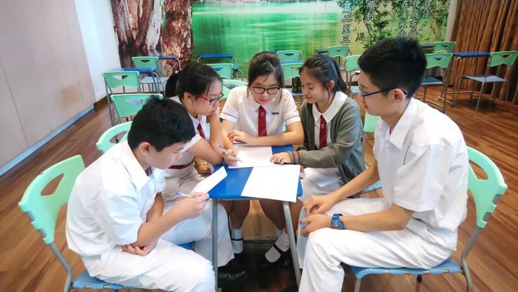 S3 English Enrichment Class