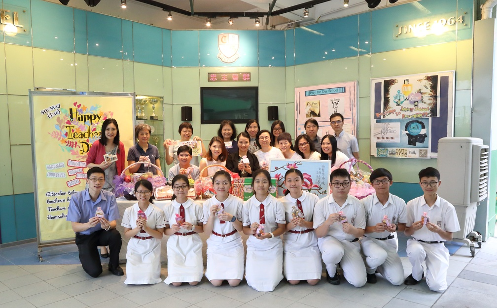 Student Union organizes theTeachers Day with the Parent Teacher Association