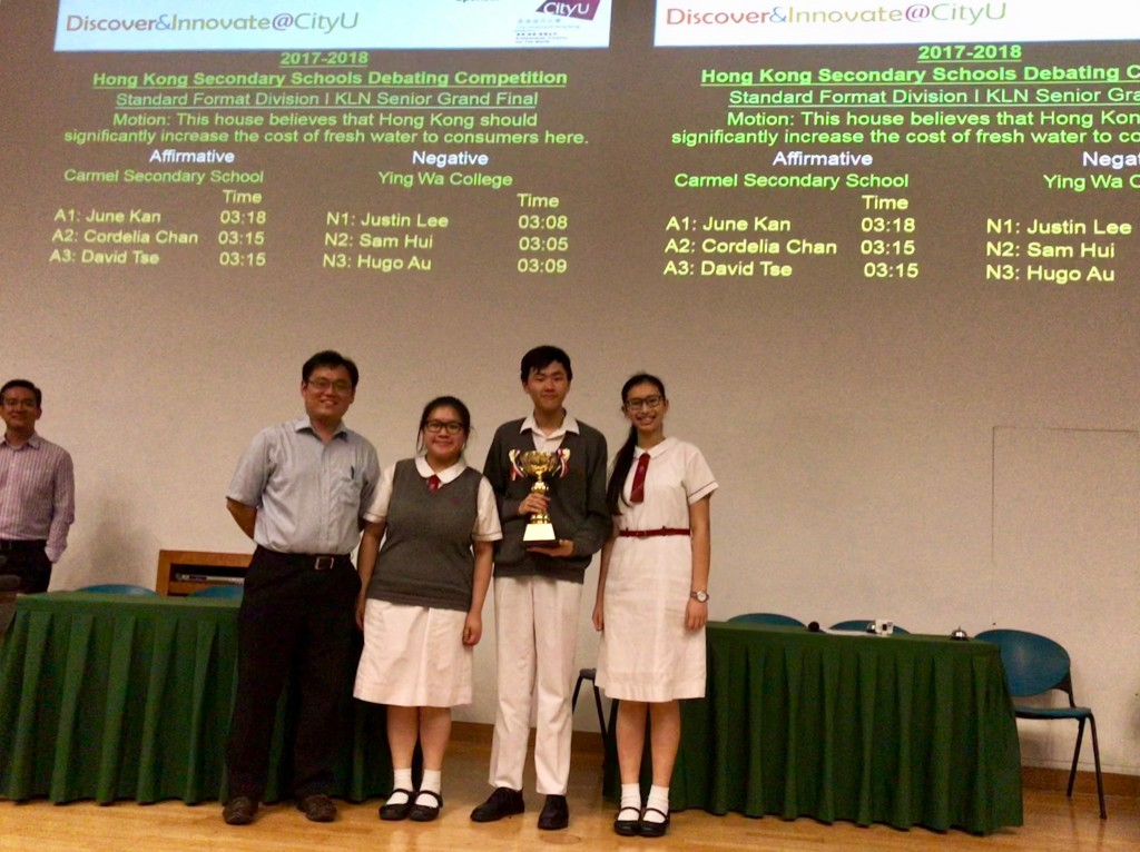 Grand Champion, Hong Kong Secondary School Debating Competition 2017-2018