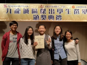 Ching Yin and buddies